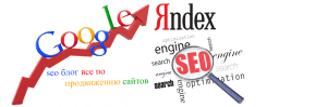 increase-seo-rankings-add-blog-website-500x383-2x-300x230 Продвижение блога